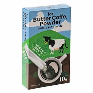 カルディバターコーヒーパウダー