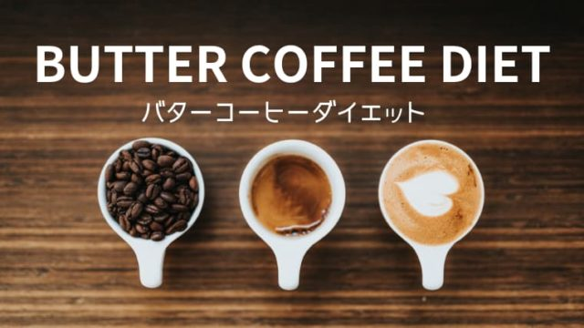 butter coffee diet