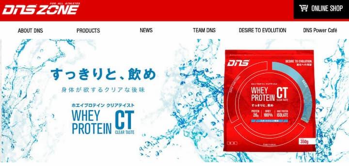 DNS公式サイト
