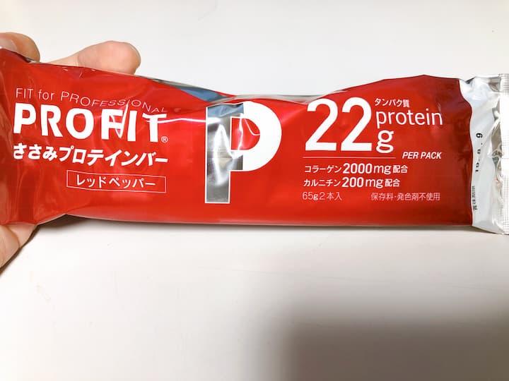 PROFIT(プロフィット)ささみプロテインバーのカロリー