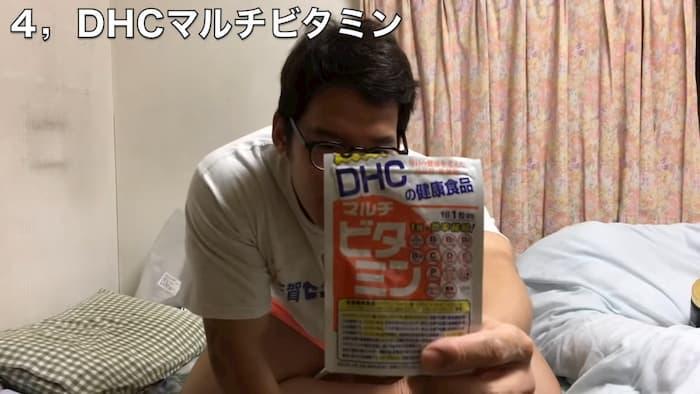 DHCマルチビタミン